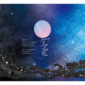張雨生專輯封套-20160520_正面(TO 行銷)_大檔_0525