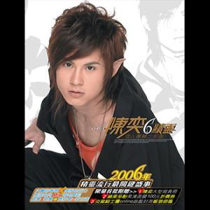 20060412陳奕-精靈(封面)