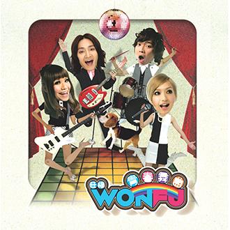 20070831旺福-青春舞曲(封面)