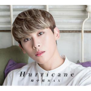 20180713梅中原-HURRICANE(封面)