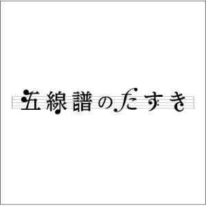 MM_WebJk_new