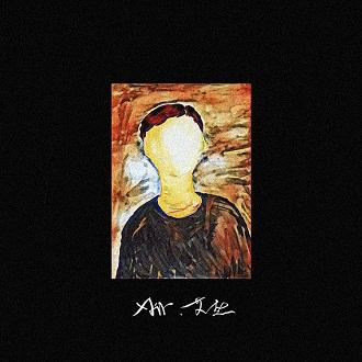 AIR艾热专辑封面