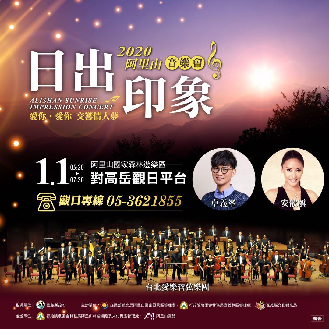 WeChat 圖片_20191225170327
