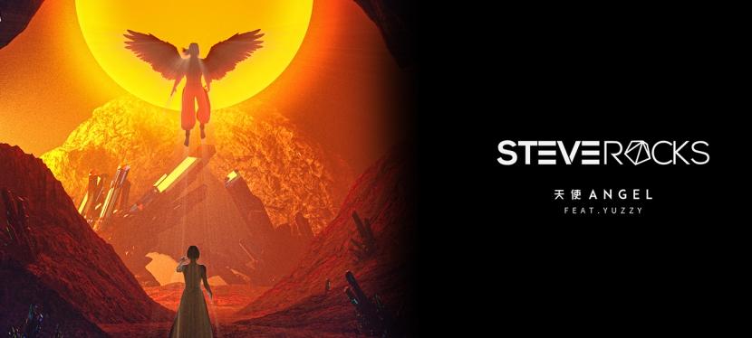 Steve Rocks《天使ANGEL》