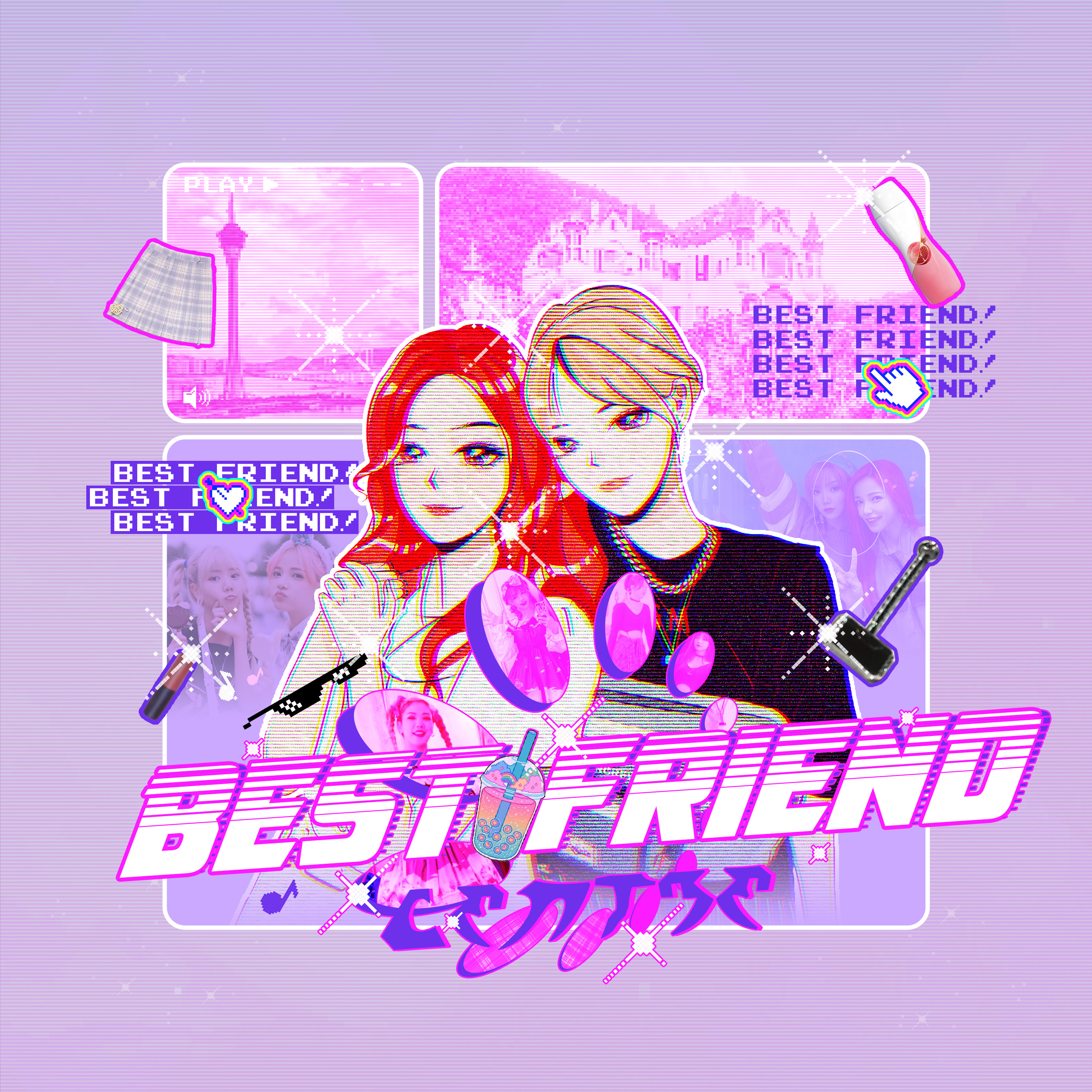 钟欣cent3e《Best Friend》_單曲封面