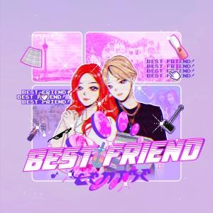 Best Friend_單曲封面
